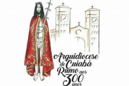 """Bandeira do padroeiro da Capital """"Senhor Bom Jesus de Cuiabá"""" visita o Shopping Popular"""