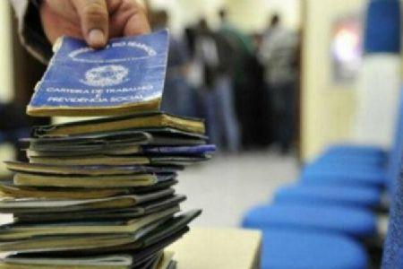 Sine oferece 1,4 mil vagas de empregos em 26 municípios