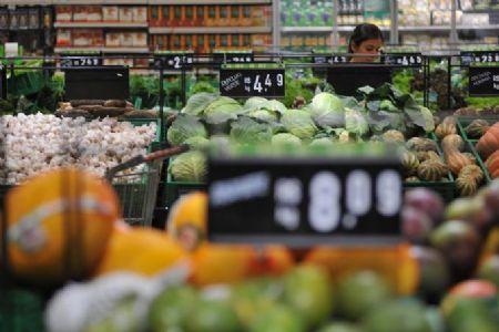 Inflação sobe 0,45% em outubro, puxada por alta de alimentos