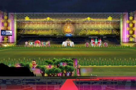 Gramado da Arena Pantanal não será utilizado no evento natalino