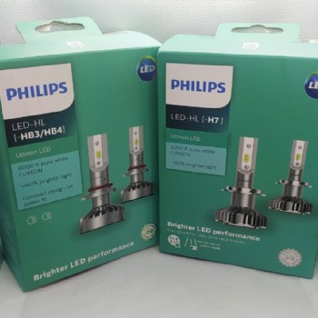 Lâmpada Led Philips